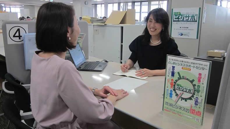 豊島区女性起業塾