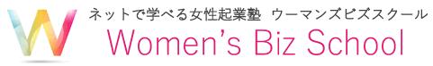 ネットで学ぶ女性起業塾-女性起業支援・起業セミナー
